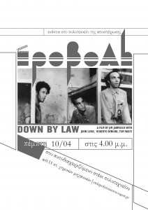 down by law-page-001
