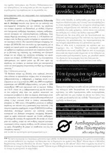 jason_poseidon-page-002