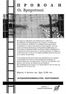 provoli6-page-001