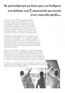 keimeno 5-page-001