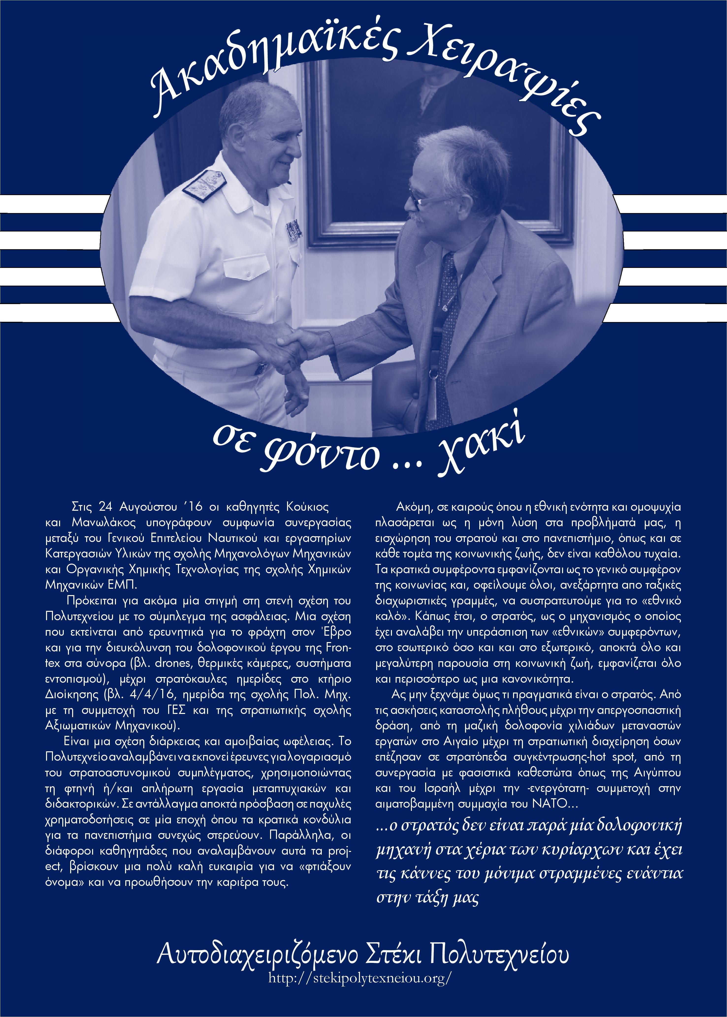gen-final-site-1-page-001